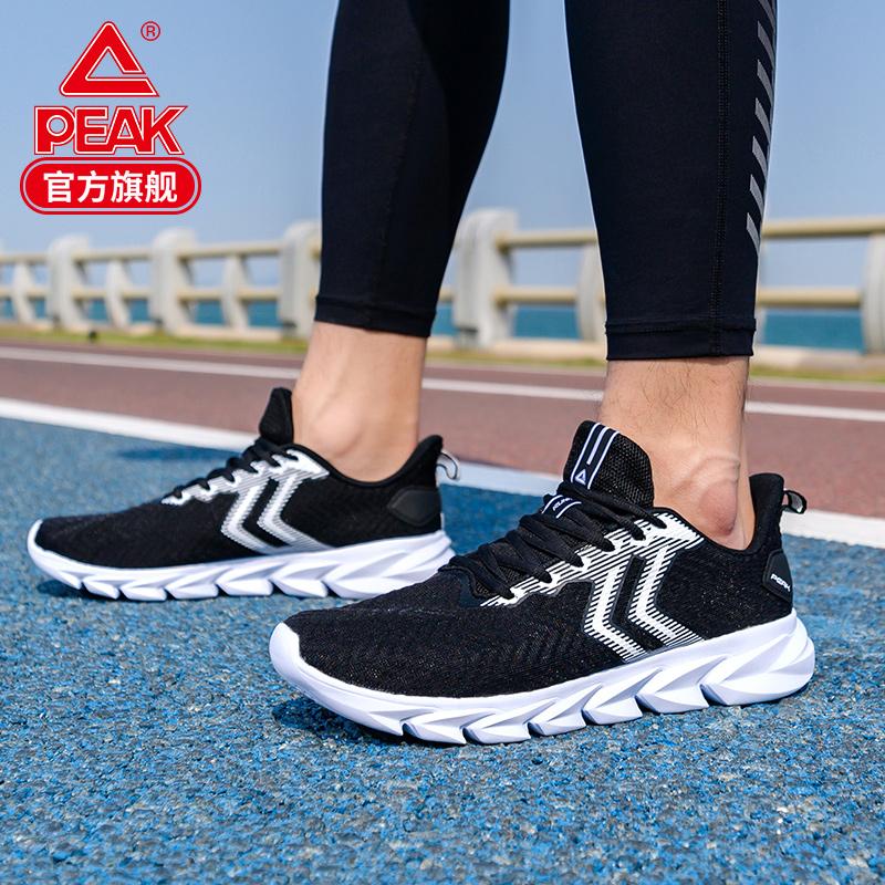 匹克运动鞋男2020秋季跑步鞋透气网面休闲鞋品牌断码清仓特价男鞋