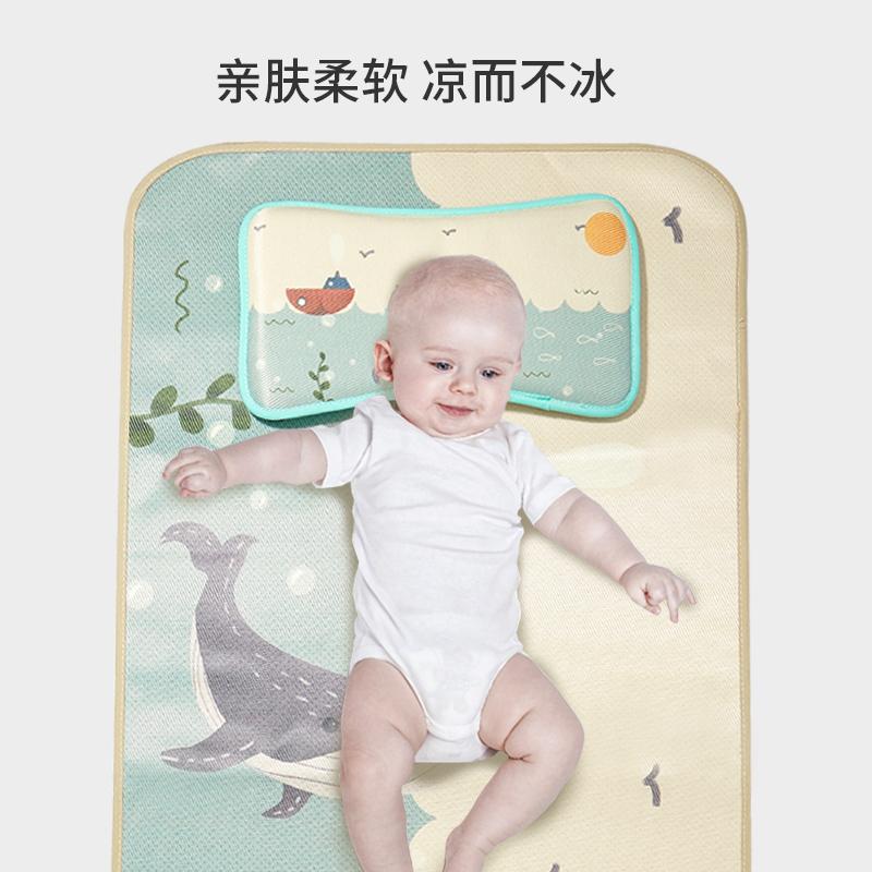 思萌婴儿凉席冰丝宝宝透气夏季席子枕头套装新生儿童床凉垫幼儿园