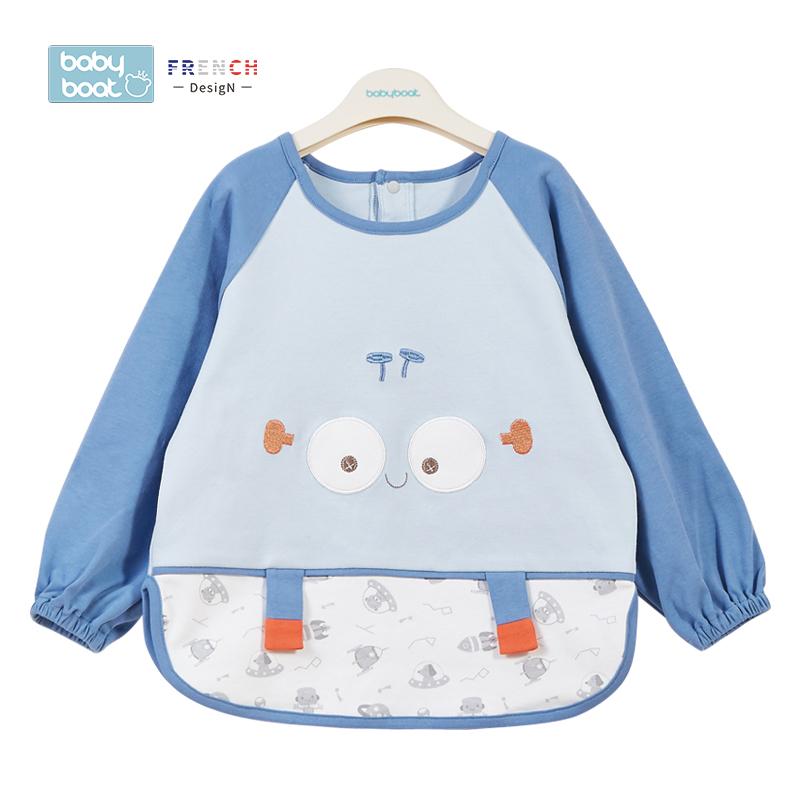 船之宝婴儿宝宝罩衣纯棉长袖喂饭吃饭绘画罩衣 美术用儿童反穿衣