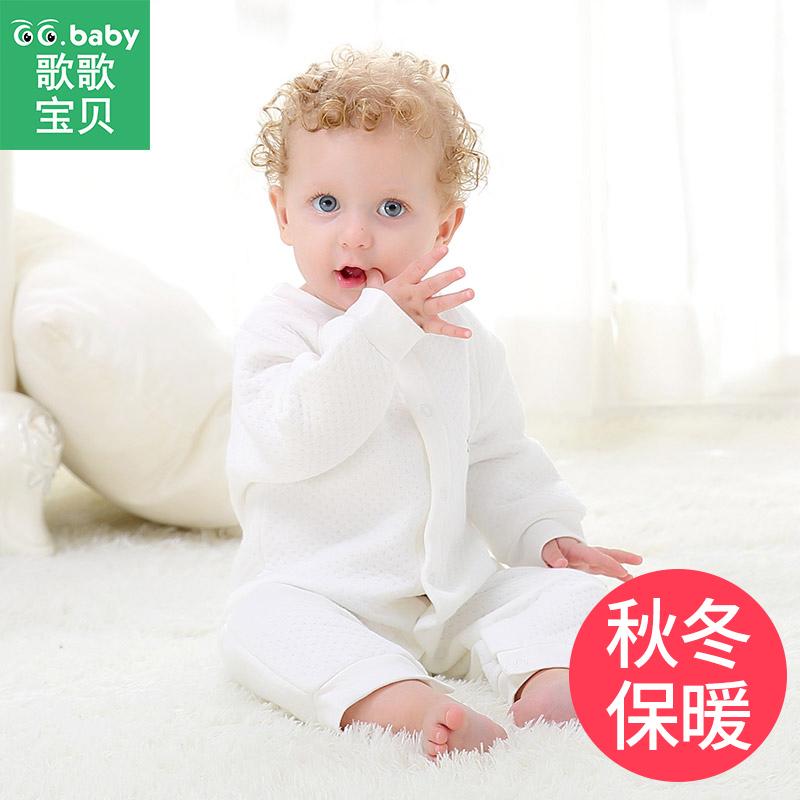 歌歌宝贝婴儿夹棉连体衣春秋宝宝保暖开档新生幼儿衣服薄爬服