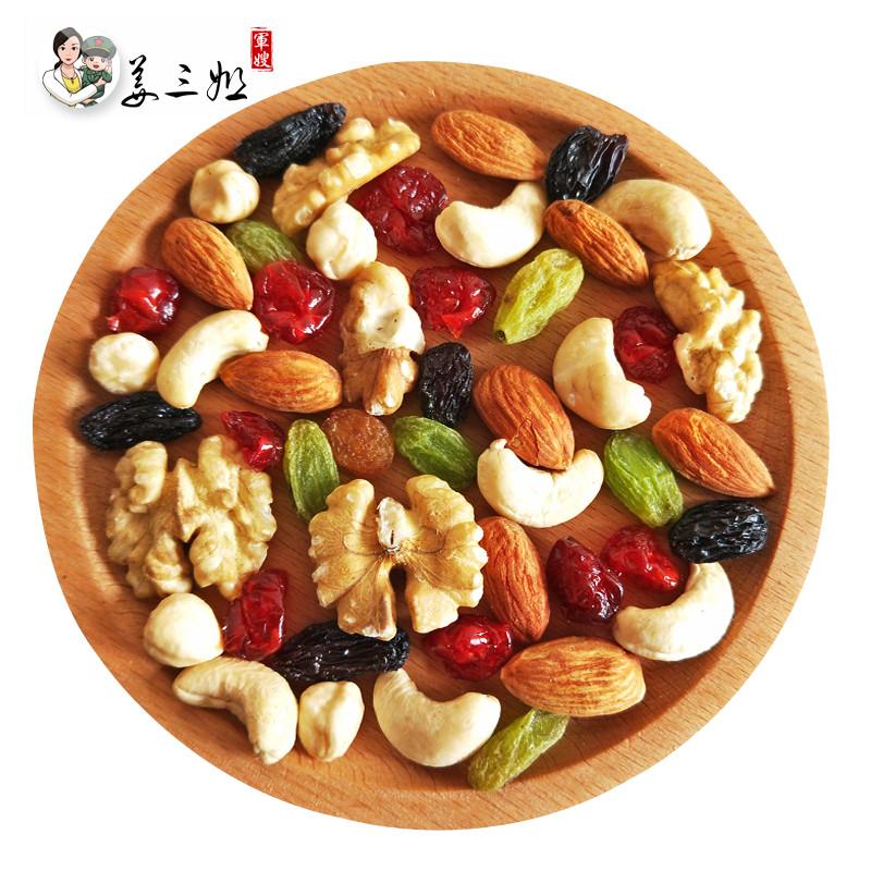 混合坚果500g*2 孕期坚果 综合果仁小包装20包 雪花酥坚果 混合装