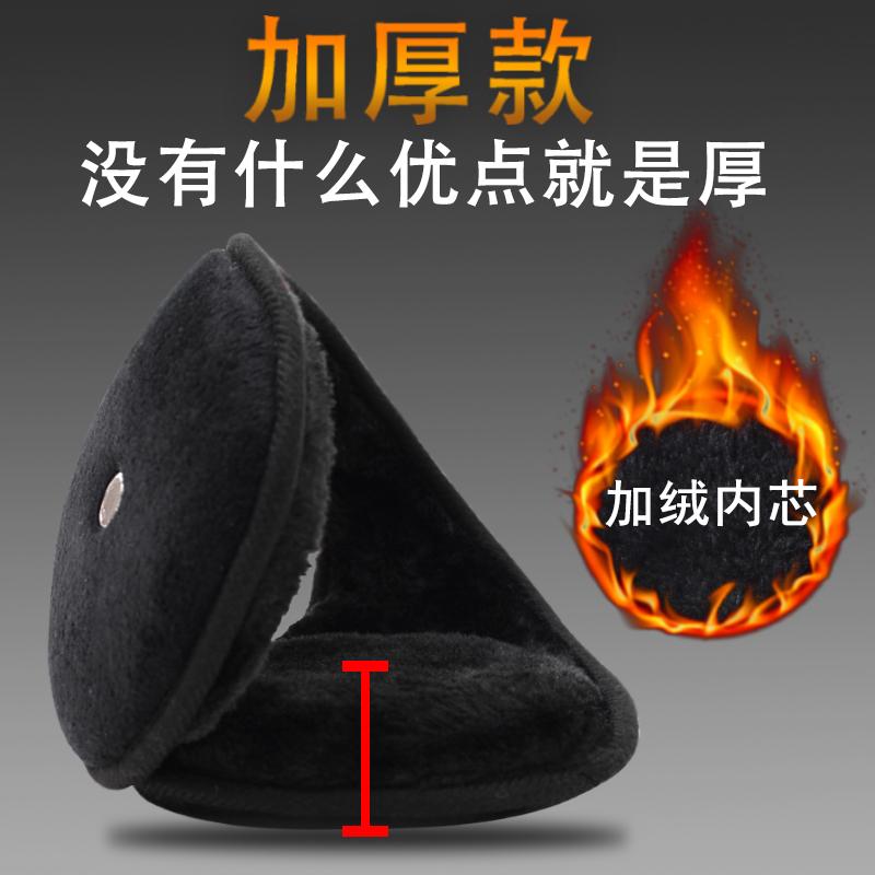 耳罩保暖耳套冬天男士骑车防冻护耳朵耳捂子耳包冬季男女耳暖耳帽
