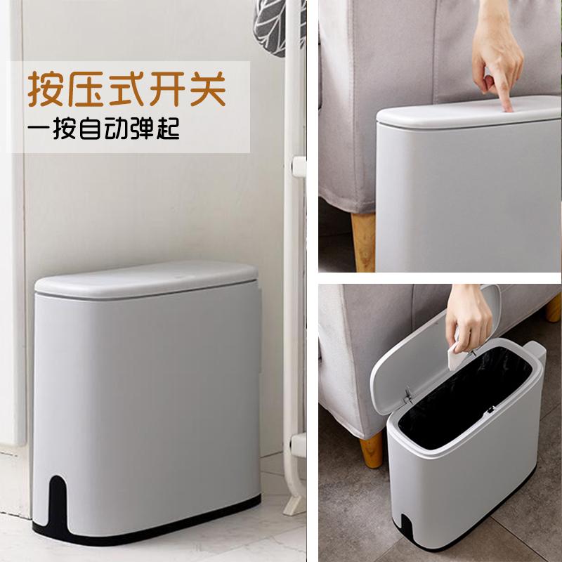 优鹉垃圾桶卫生间带盖家用欧式纸篓扁卧室厨房客厅北欧创意垃圾篓
