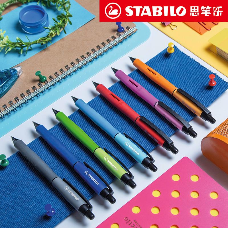 德国Stabilo 思笔乐  268乐派 0.5mm中性笔 2支装*2件