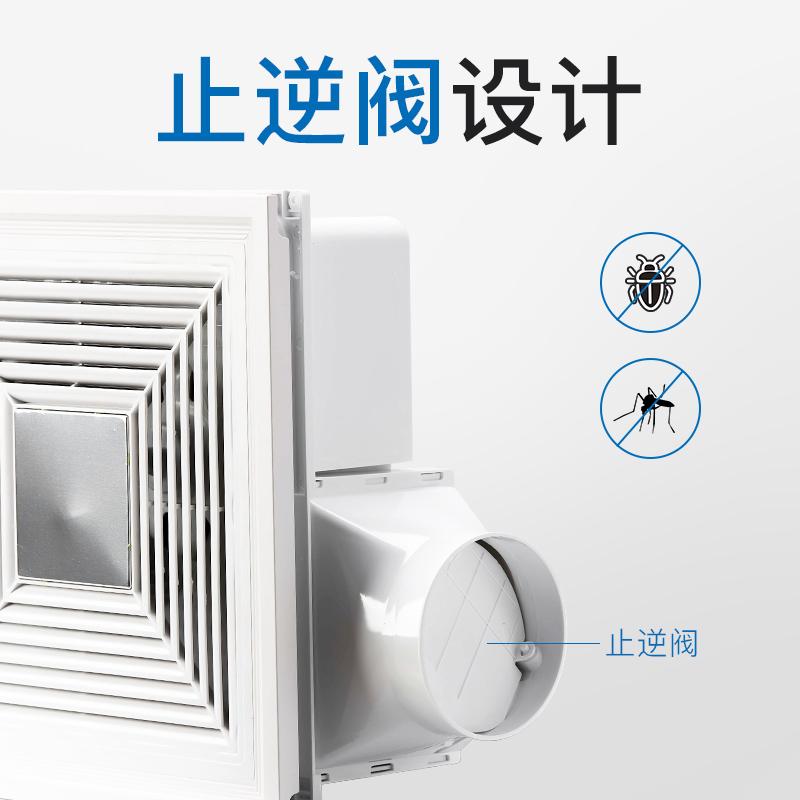 新款集成吊頂排氣扇超靜音家用廚房衛生間大功率抽風機嵌入式