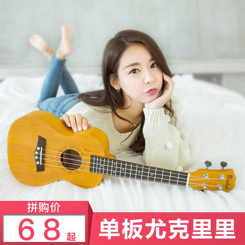 贝加尔面单板尤克里里初学者学生乌克丽丽23寸26寸小吉他成人女