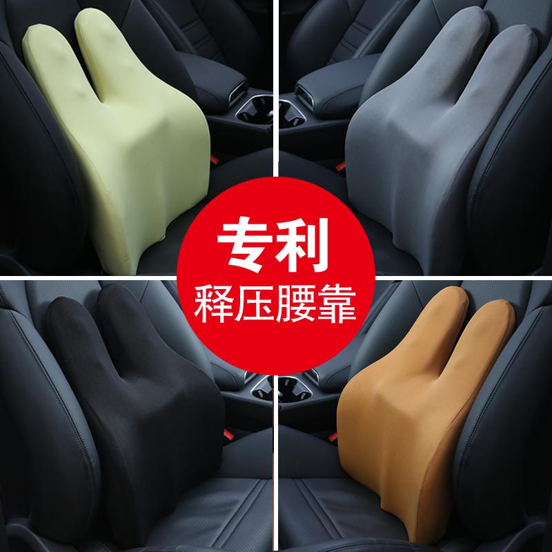 热销汽车腰靠垫透气记忆棉腰枕腰垫四季夏季车用座椅腰托头枕套装