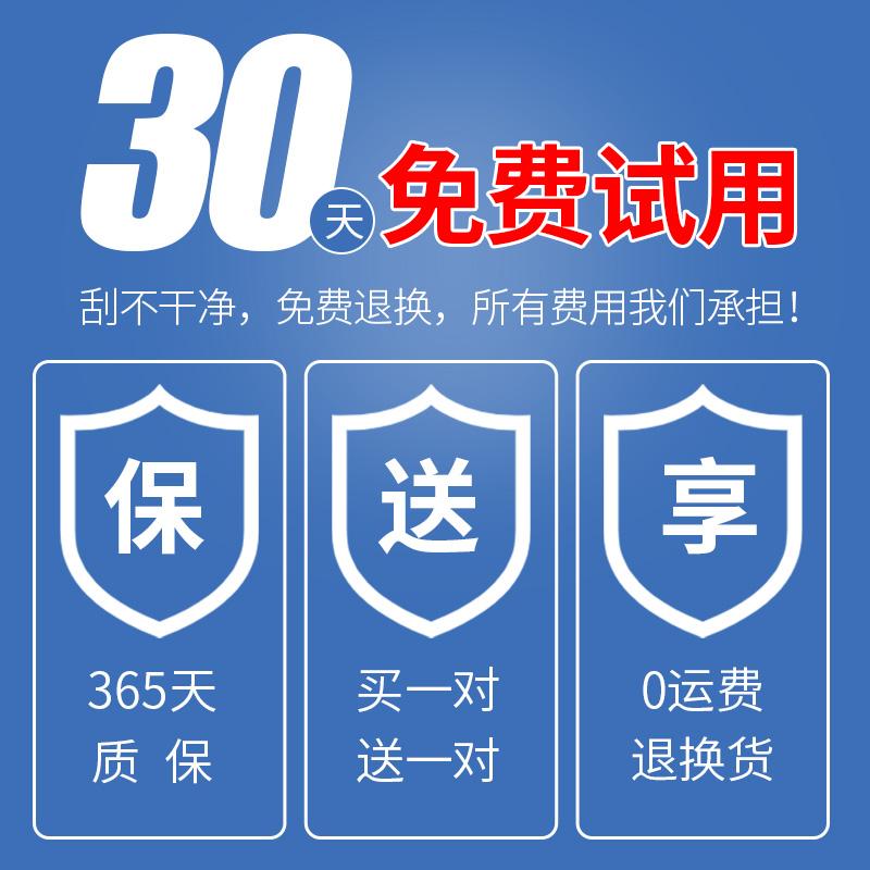 荣威RX5雨刮器350S原装550雨刷I5片I6无骨360plus原厂ERX3胶条EI6
