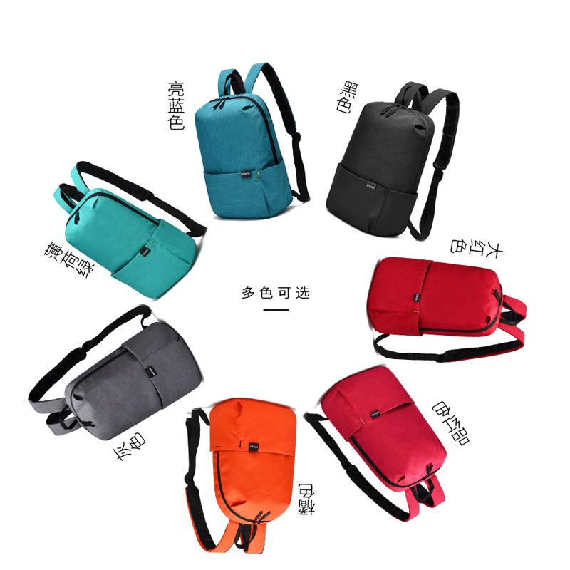 优哈2019新款时尚运动双肩包女包包小米背包男旅行包包学生书包潮