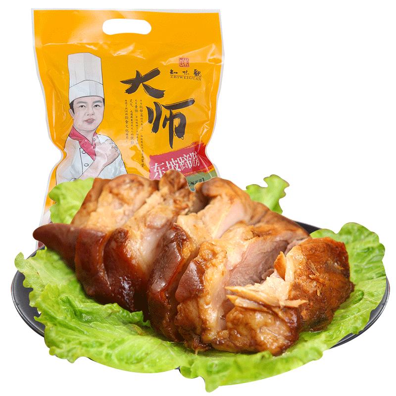 知味观东坡蹄膀 杭州特产金银蹄肘子猪蹄髈 真空包装肉类300g熟食图片