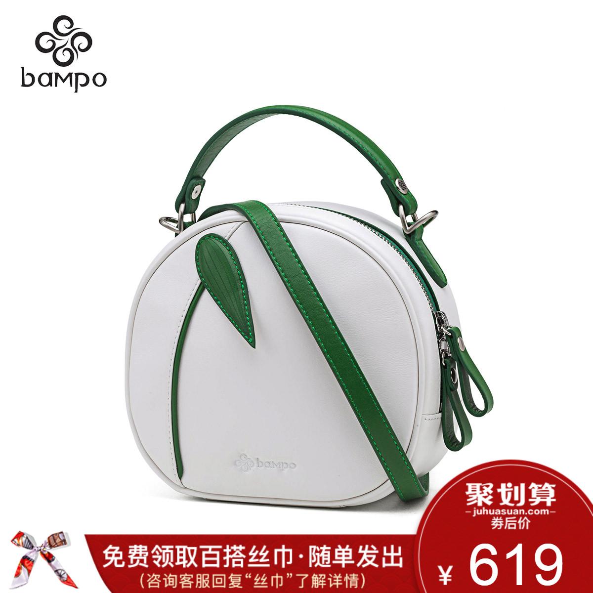 半坡白色包包新款半圆手提包真皮复古洋气小圆包森系单肩斜挎包女