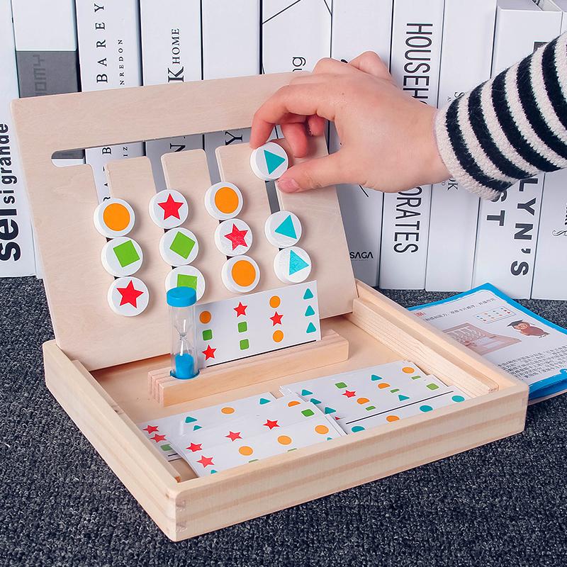 儿童四色配对游戏逻辑思维训练 3-6岁女孩益智类玩具男孩启蒙早教