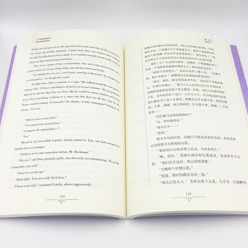 英语中英文对照书籍国外初中名著/英汉大学学生/读物双语高中生小说选修高中英语8图片