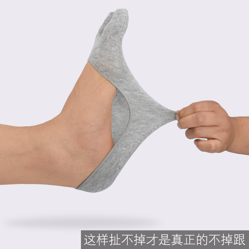 男五指袜夏季超薄款隐形浅口纯棉吸汗防臭大码船袜分脚趾头袜子男