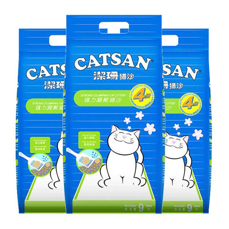 囤货装'CATSAN/洁珊膨润土猫砂9L*3除臭清洁高结团猫咪专属包邮