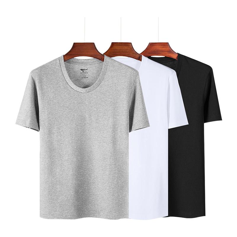 七匹狼 男士纯棉纯色短袖T恤