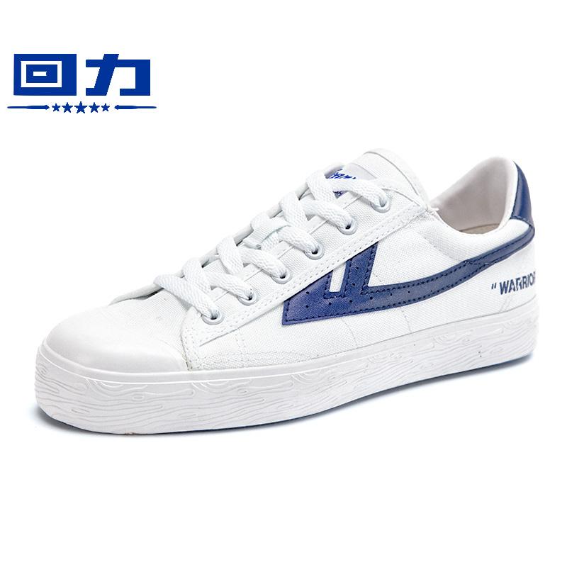 回力鞋男chaping联名合作款帆布鞋男2019新款运动板鞋ins小白鞋女