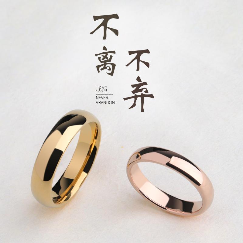 飒雅情侣戒指男女钨金对戒玫瑰金黄金色简单可刻字情人节纪念礼物