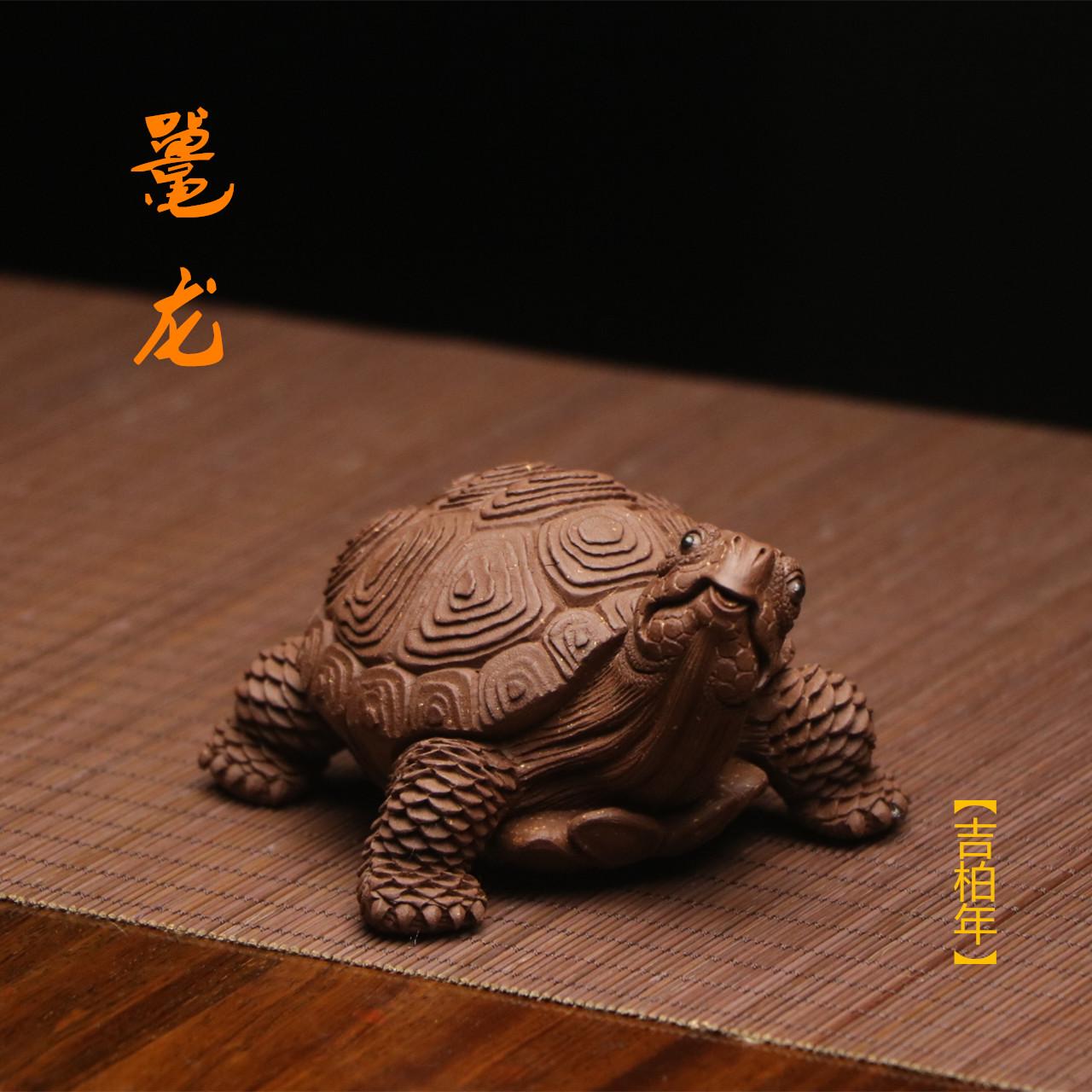 【禅踪】紫砂独家代理柏年堂吉柏年原创正品鼍龙文玩龙龟茶宠摆件