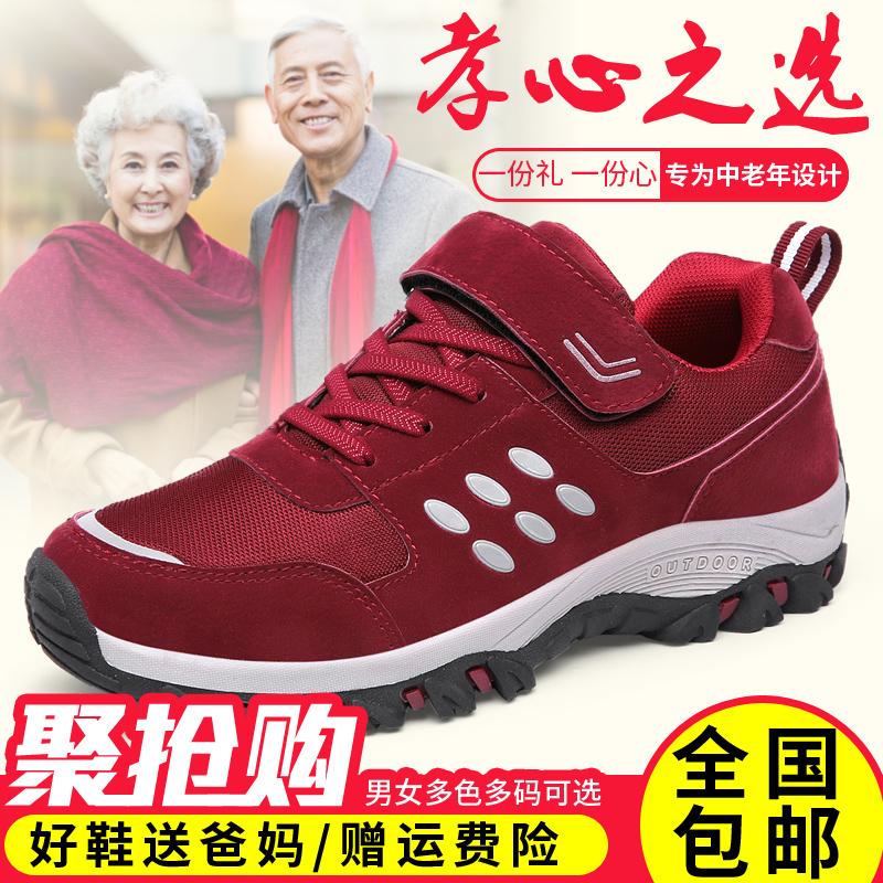 健步鞋女鞋秋季老人运动鞋软底中老年妈妈鞋足力休闲跑步鞋子旅游