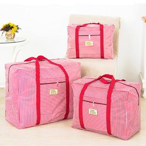 牛津布棉被袋子装被子衣服物的收纳袋放行李打包整理搬家袋防水潮