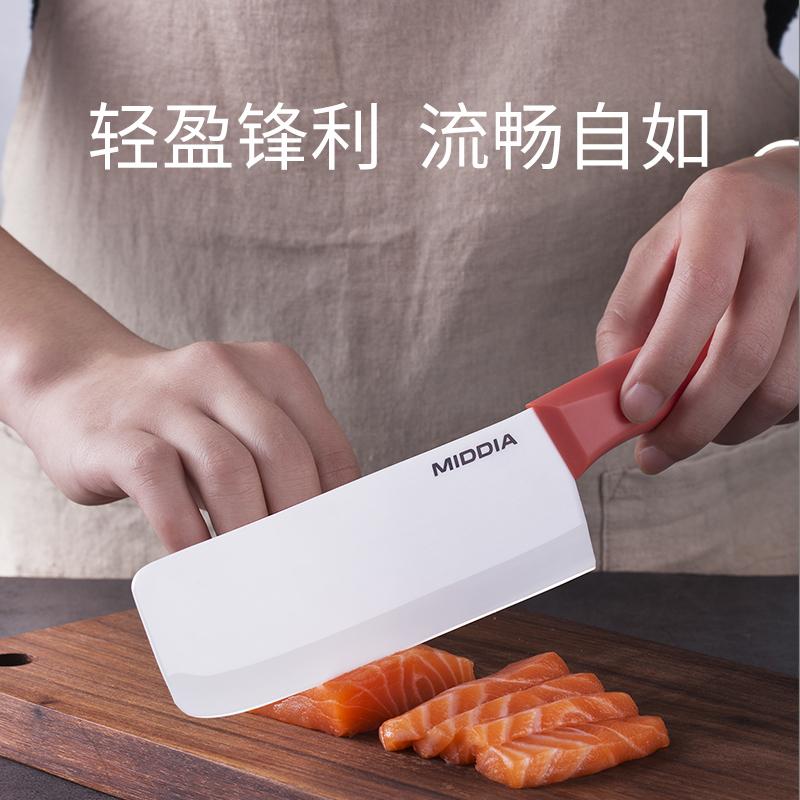 美帝亚陶瓷刀套装厨房刀具家用菜刀水果刀