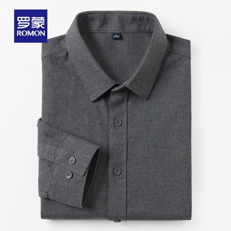 罗蒙男士纯棉长袖衬衫2021春季新款商务休闲职业上衣中青年衬衣男