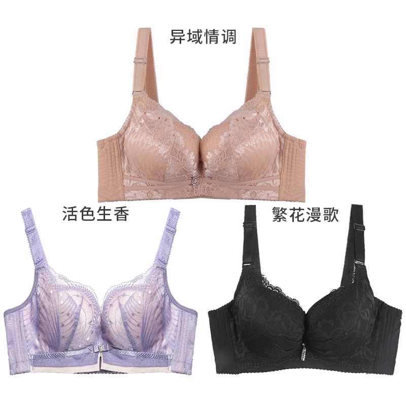 内衣女小胸聚拢性惑薄款文胸3件组合内衣文胸套装舒适透气胸罩