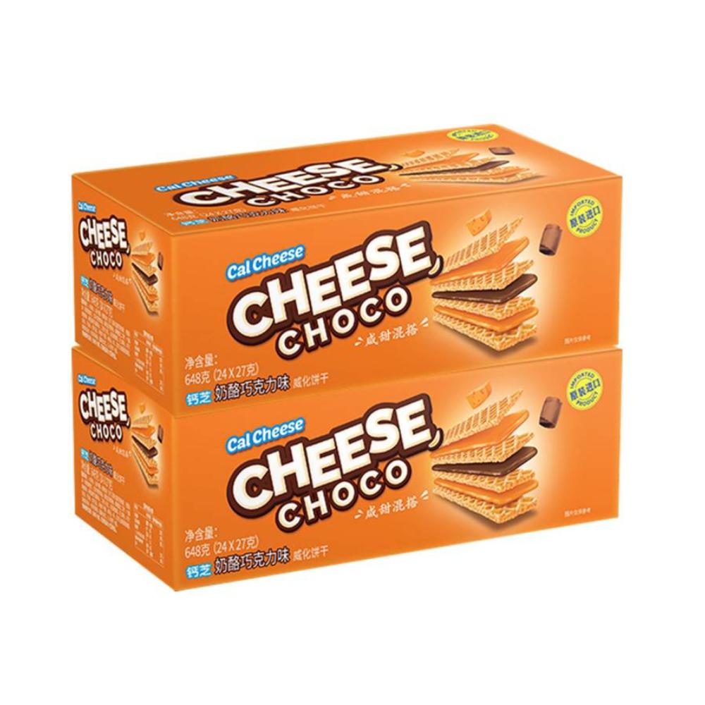【进口】Calcheese/钙芝休闲食品奶酪巧克力口味648g*2盒威化饼干