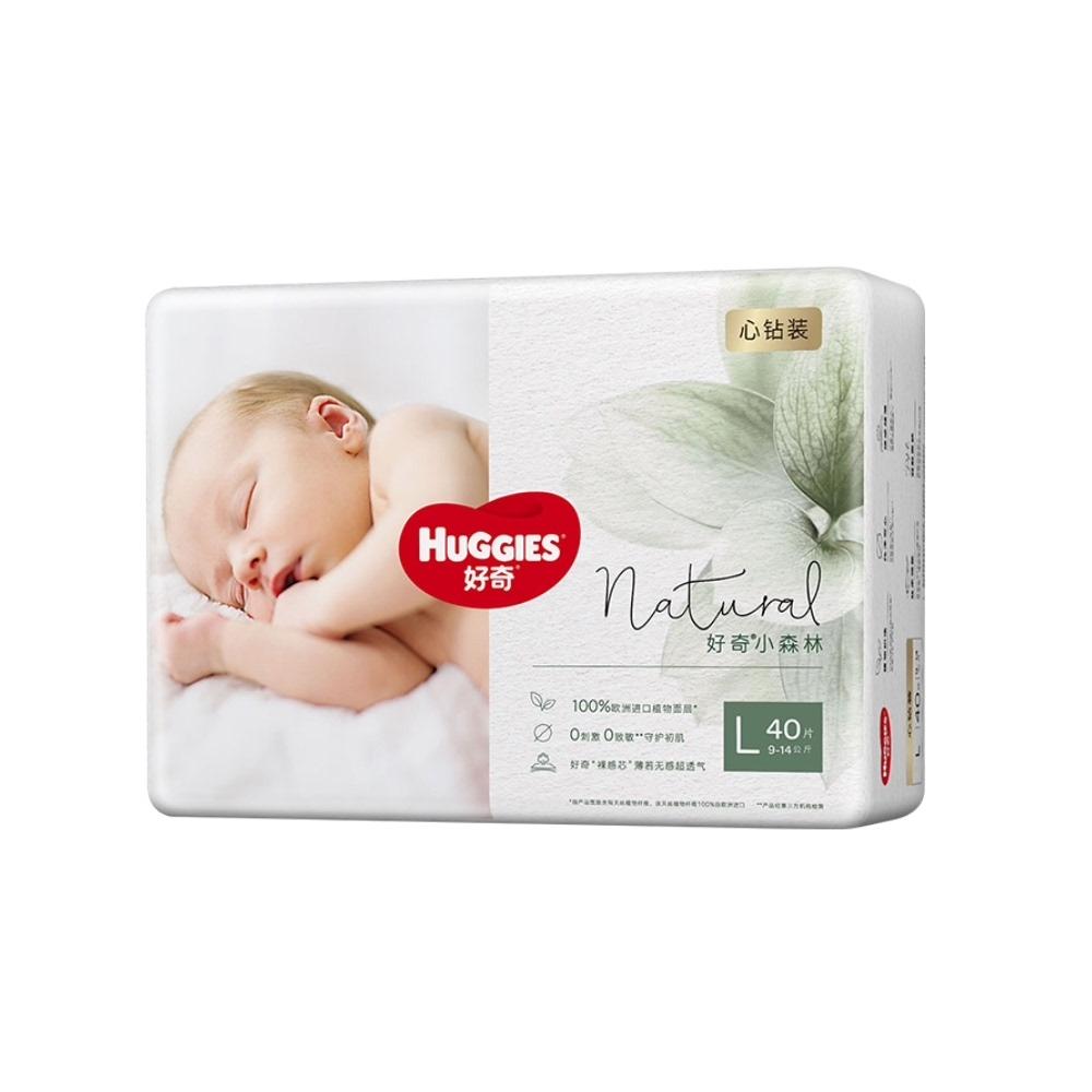 好奇小森林心钻装婴儿新生儿纸尿裤L40超薄透气宝宝尿不湿纸尿片