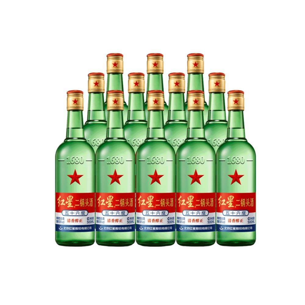 北京红星二锅头酒大二绿瓶56度500ml*12白酒(新老包装随机发货)