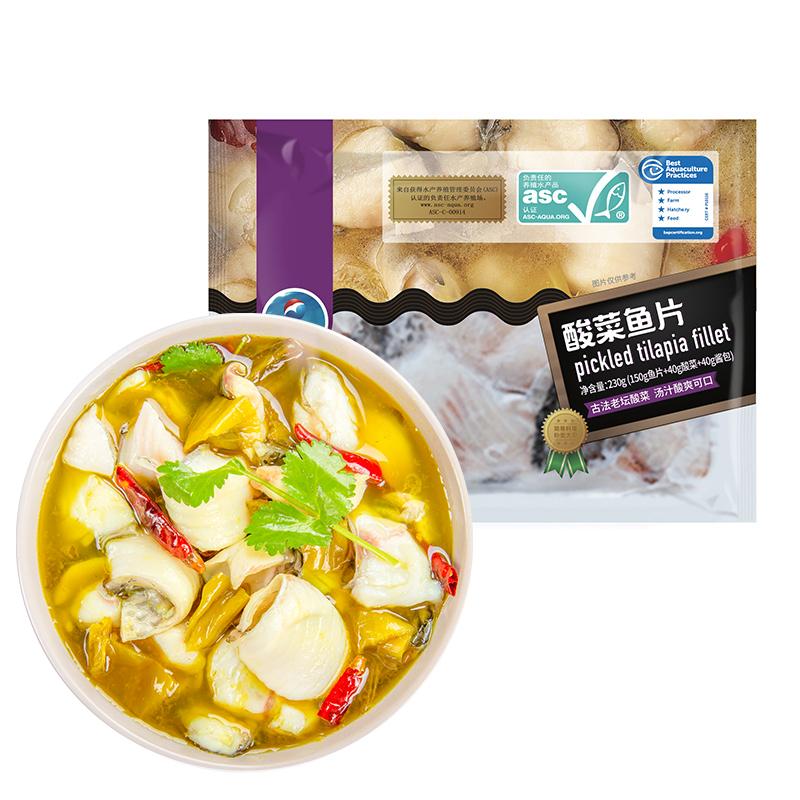 翔泰 正宗海南国产酸菜鱼片半成品 230g
