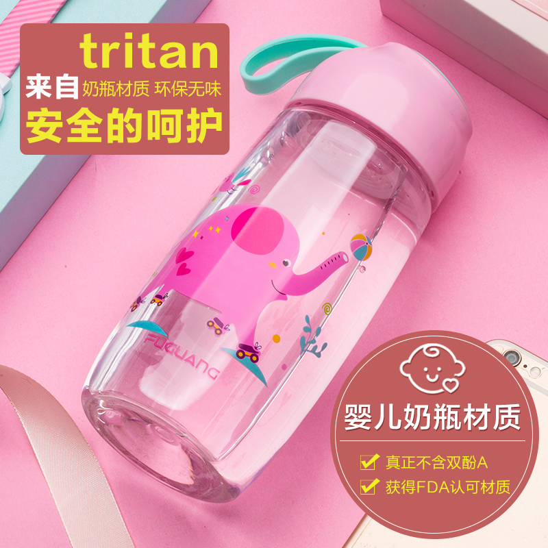 富光儿童水杯tritan塑料杯子幼儿园便携女夏天季小学生可爱防摔壶