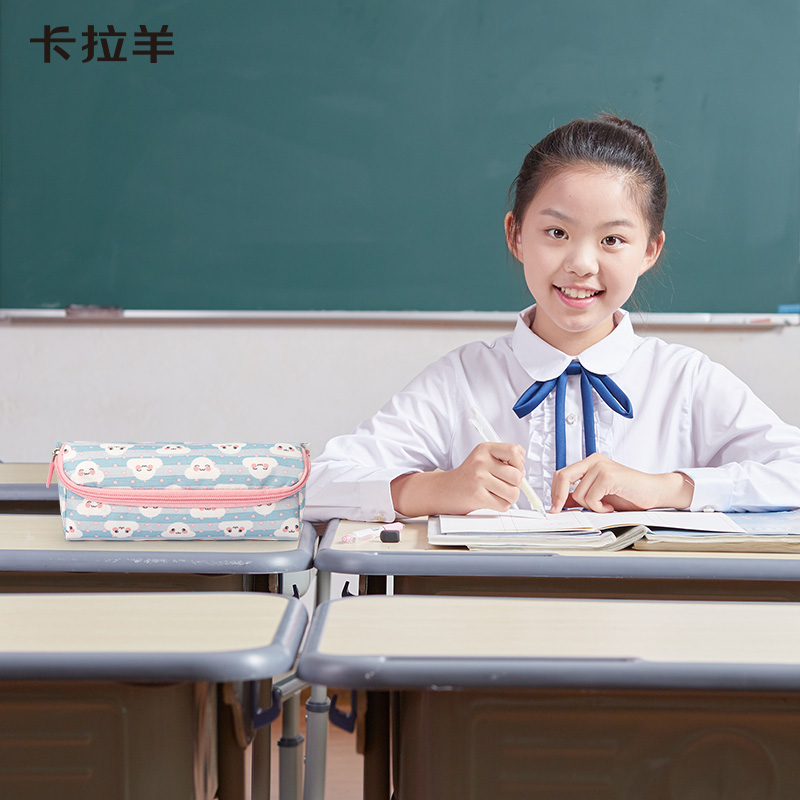卡拉羊文具袋大容量笔袋小学生铅笔盒防水笔袋多隔层儿童笔袋