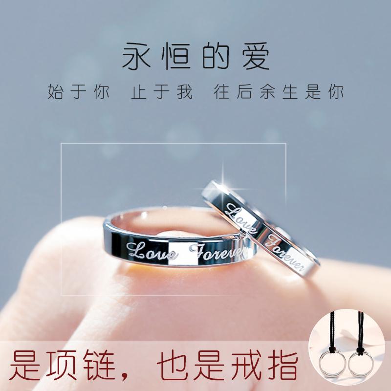 纯银戒指项链男黑绳吊坠情侣一对创意女锁骨链男士男生女士女生