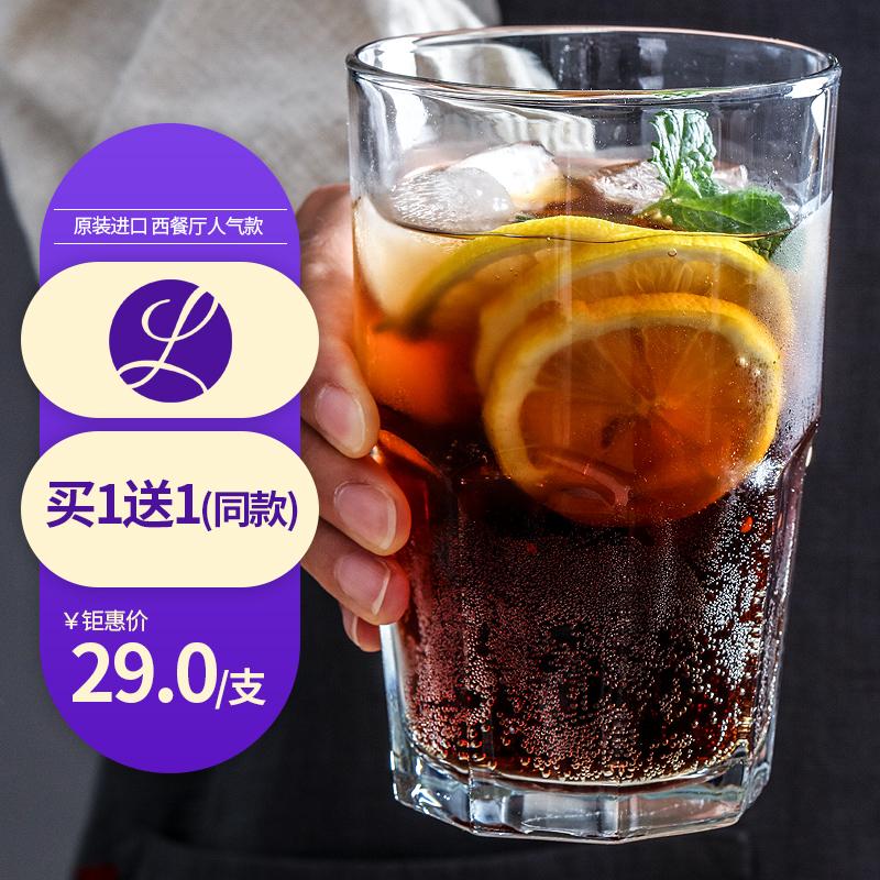 Libbey 利比 直布罗陀系列 无铅玻璃杯 477ml*2件