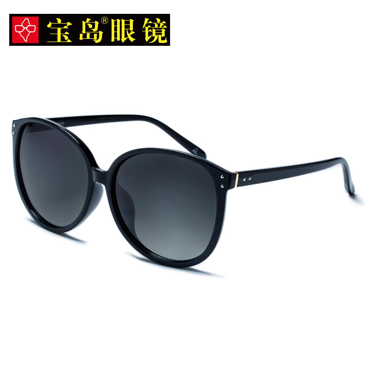 目戏太阳眼镜 2018新款太阳镜女潮韩版方脸大框偏光墨镜 60101