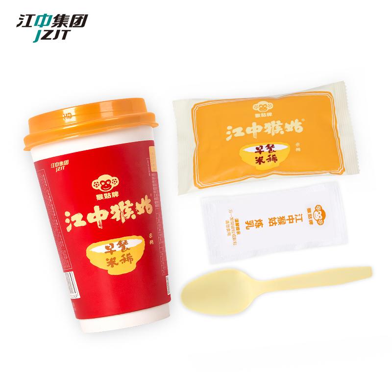 江中猴姑米稀杯装营养早餐江中猴菇米稀猴头菇冲饮品食品