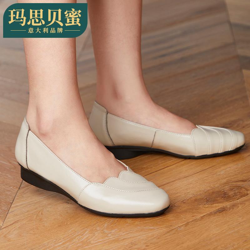 妈妈鞋真皮软底单鞋女舒适平底浅口大码43中年女鞋2020春秋季新款
