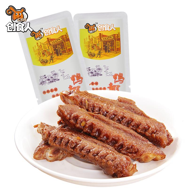创食人鸭翅20袋甜辣味好吃的卤味零食香辣小吃小包香辣鸭肉熟食