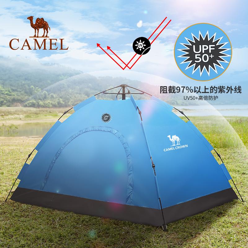 骆驼全自动野餐帐篷户外超轻便携2情侣野营防晒防雨双人露营装备
