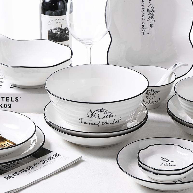 顺祥陶瓷新梦想家用欧式吃饭碗创意面碗汤碗碟简约碗餐具碗盘套装