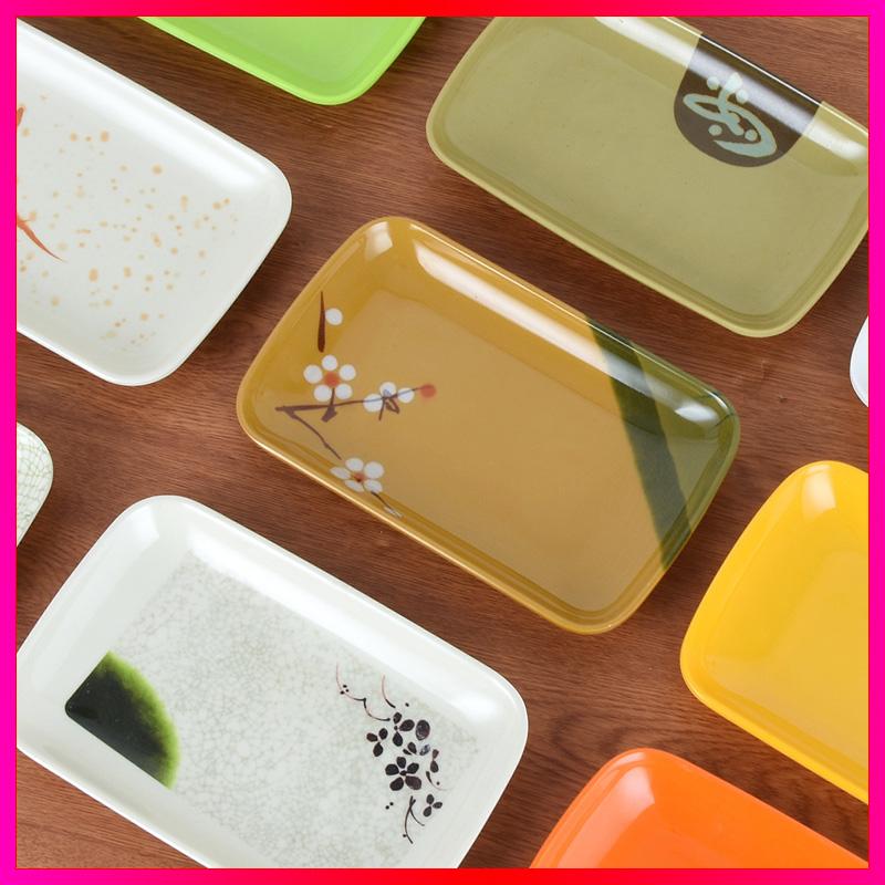 肠粉盘塑料盘子长方形商用密胺餐具碟子ins 风火锅菜盘肠粉碟专用