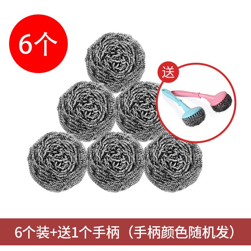 不锈钢钢丝球大号洗碗家用厨房铁丝球刷锅带柄刚丝球不掉丝清洁球