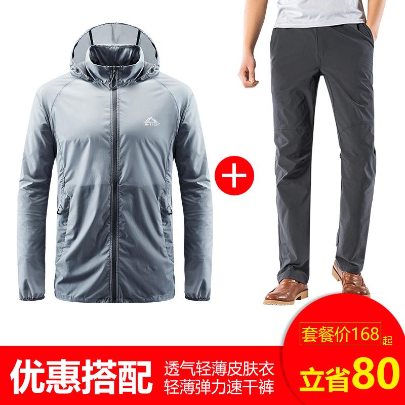 户外防晒衣男超薄透气男士防晒服25-40-50岁夏季皮肤衣女运动外套