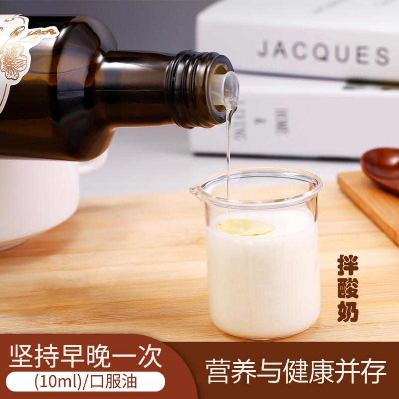 简单爱 紫苏籽油冷榨食用油紫苏子油500ml苏麻油亚麻酸婴儿食用油