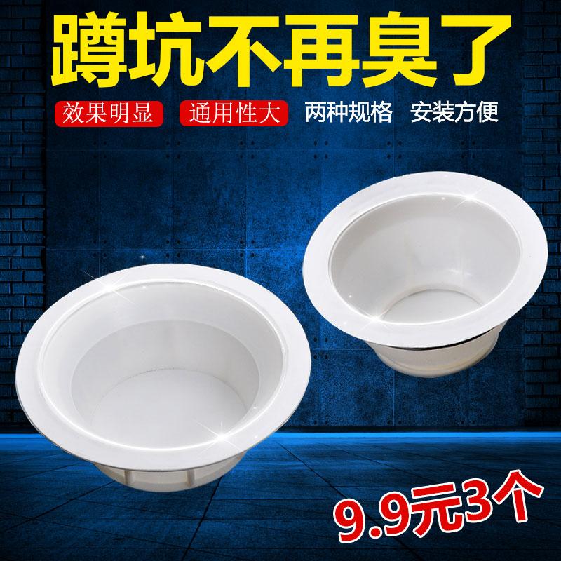蹲便器防臭器厕所堵臭器卫生间防反臭神器蹲便器盖便池塞子蹲坑式