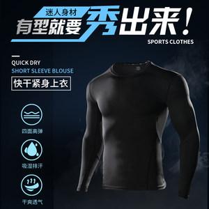健身服男秋冬季加绒紧身衣跑步训练速干衣健身房高弹长袖运动套装