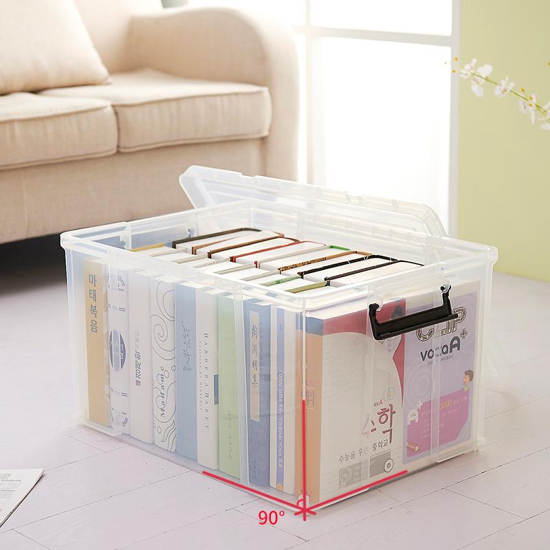 收纳箱塑料储物箱大号书箱子衣服透明收纳盒小号有带盖玩具整理箱