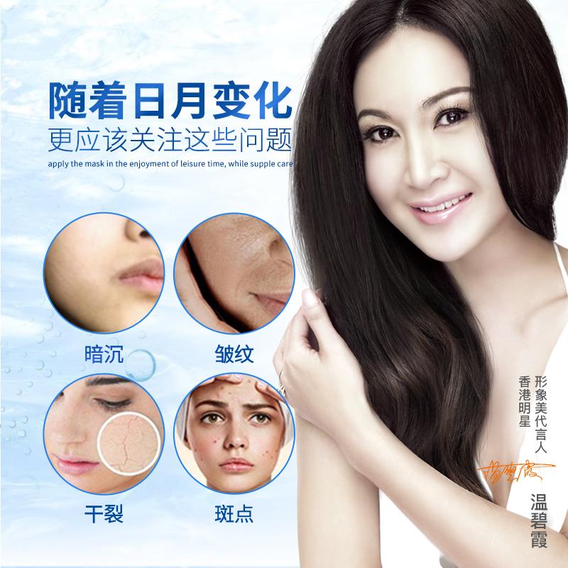 玻尿酸面膜补水保湿提亮肤色收缩毛孔正品专用男女士送美白面膜